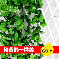 2015 Special Offer Decoration Wholesale 66 Large Grape Leaves Fake Plants Decorative Plastic Flower Vine Rattan Vines Decoration