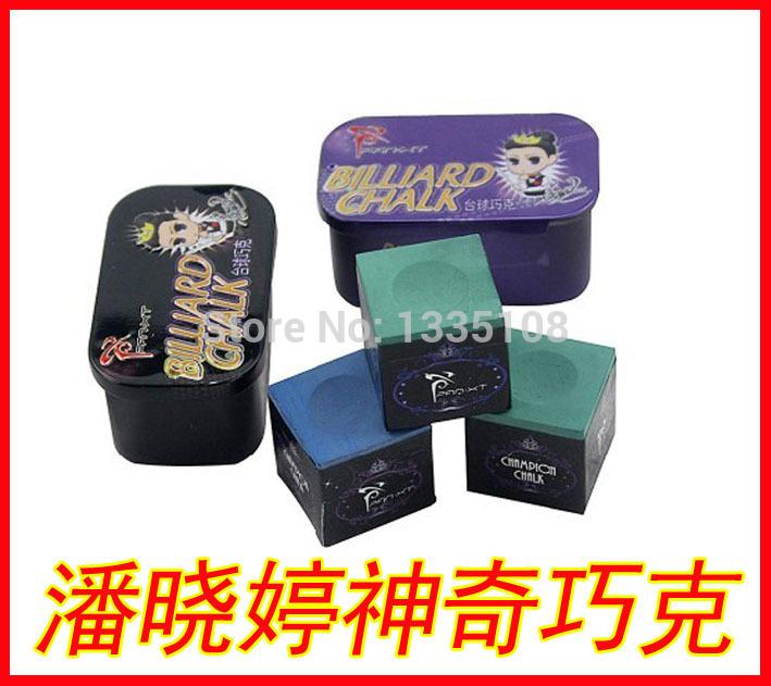 2pcs/lot original PANXT billiard chalks snooker chalks Magic chocolate powder snooker table cudweeds tip powder tip powder(China (Mainland))