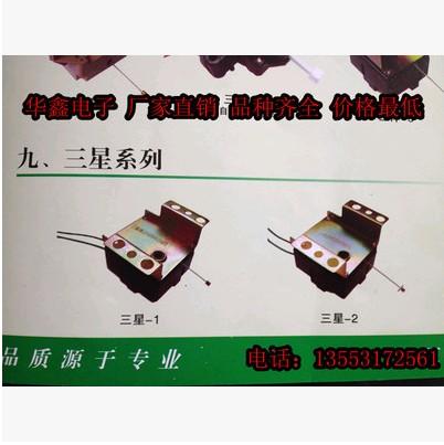 Washing machine drain traction motor drain valve washing machine parts(China (Mainland))