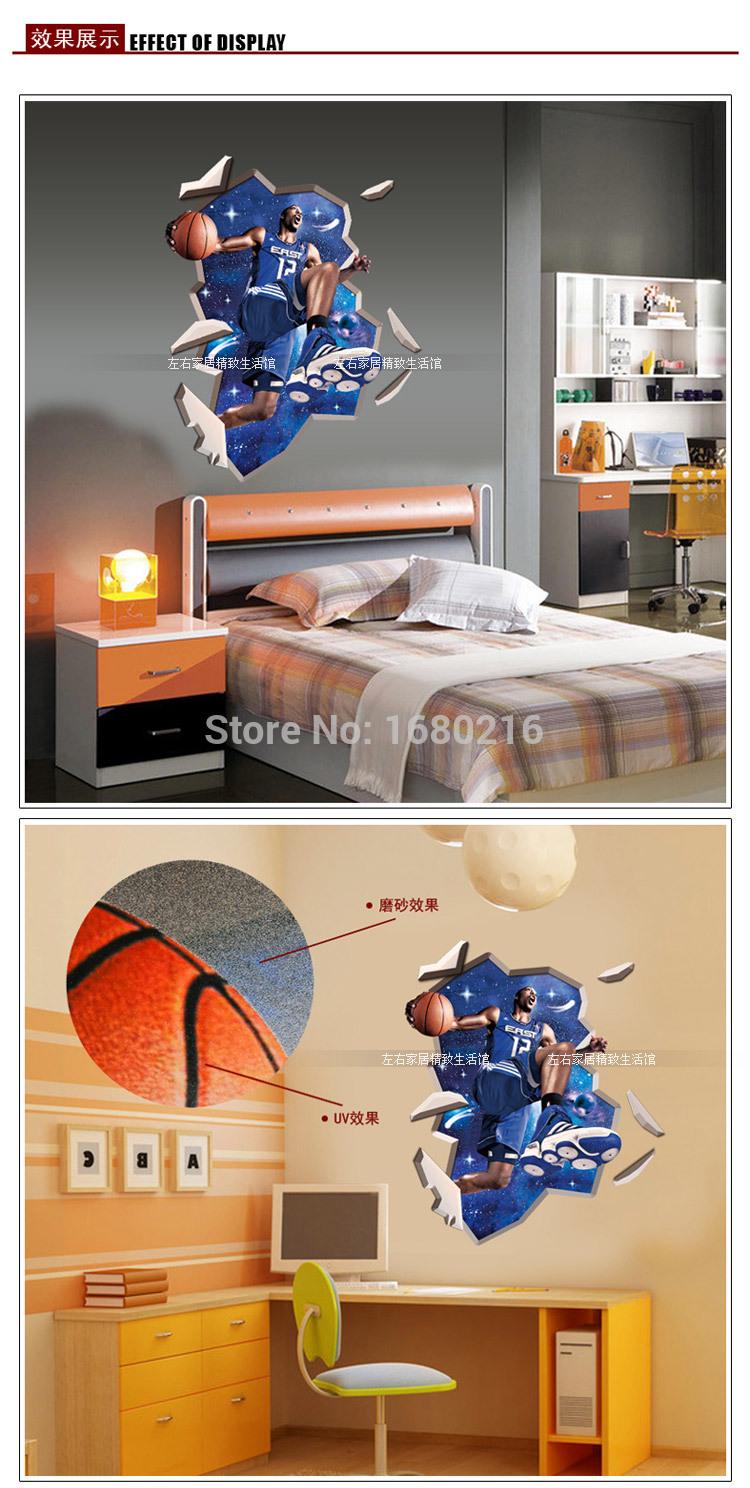 Creative decoration decorative furniture sofa bedroom TV backdrop stereoscopic 3d removable wall sticker(China (Mainland))