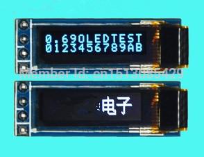 0.69 inch 14PIN White OLED Module SSD1306 Drive IC 96*16 FPC QT1306P13 I2C Interface(China (Mainland))