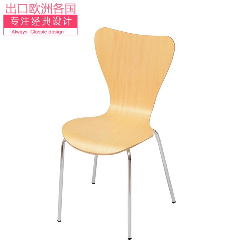 chaise d 39 ordinateur de retour promotion achetez des chaise. Black Bedroom Furniture Sets. Home Design Ideas
