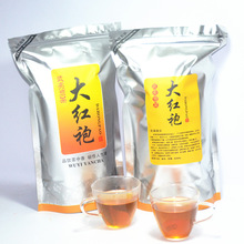 500g Top Grade Chinese dahongpao Big Red Robe oolong tea the original oolong China healthy care Da Hong Pao tea + SECRET GIFT
