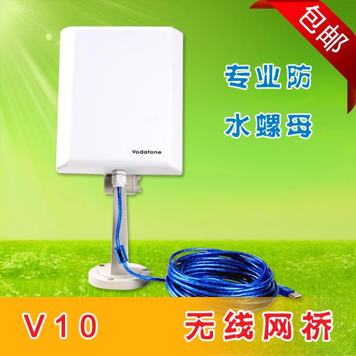 3070 NIC mobile wlan / wifi wireless network signal enhancement receiver amplifier cmcc LAN equipment(China (Mainland))