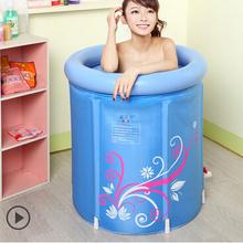 Water beauty folding tub bucket adult bathtub thickening inflatable  bath basin bath for adult 70-80 KG(China (Mainland))