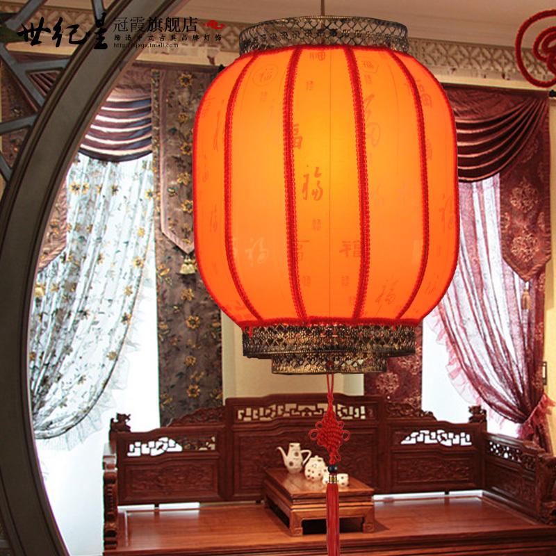 New Modern Chinese classical chandelier wrought iron balcony outdoor red lanterns red lanterns wedding lanterns wedding(China (Mainland))
