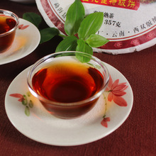 2008 year Golden Peacock Puerh Tea Super quality pu erh Brown Tree Ripe 357g Menghai Seven