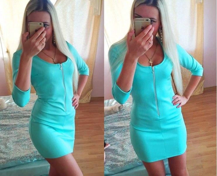 Женское платье Bodycon DR3542