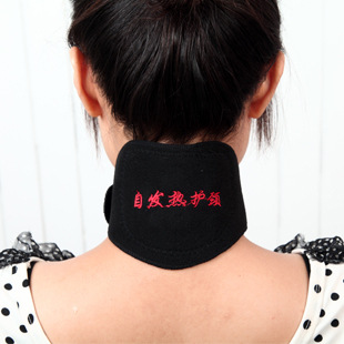 Spell group Ding Xin Kang tourmaline self heating neck magnet magnetic strong neck support