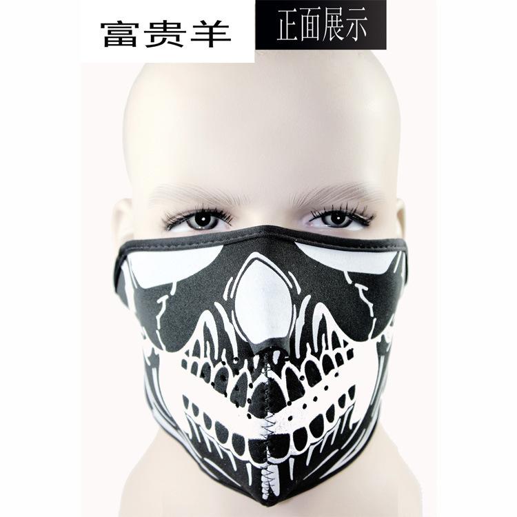 Ram Skull Mask Sbr Ric...