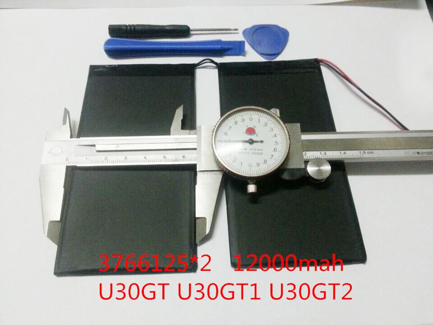 12000mAh 7.4V CUBE U30GT U30GT1 U30GT2 tablet battery plates 66MM * 3.7MM * Length 125MM *2(China (Mainland))