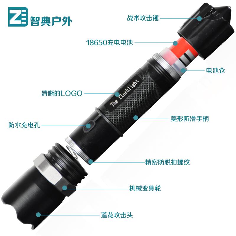 Glare flashlight outdoor ride led zoom household usb charge belt life-saving hammer(China (Mainland))