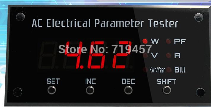 Тахометр PeakMeter MS6208B