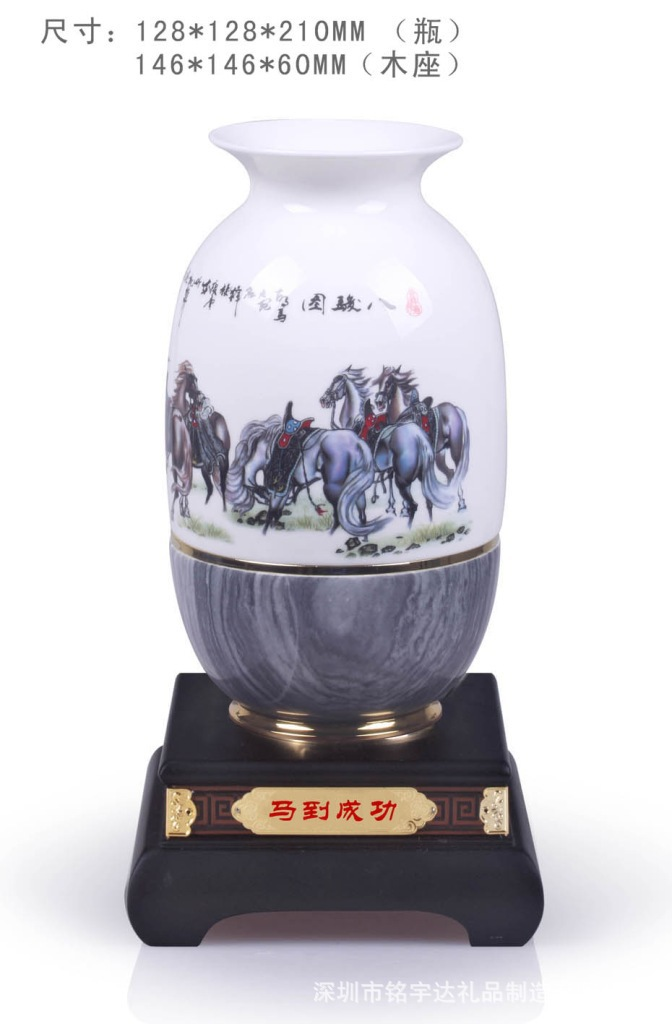 Kerry imperial porcelain products, souvenirs, gifts corporate welfare, Shenzhen ceramics, bottle gourd, custom gift(China (Mainland))