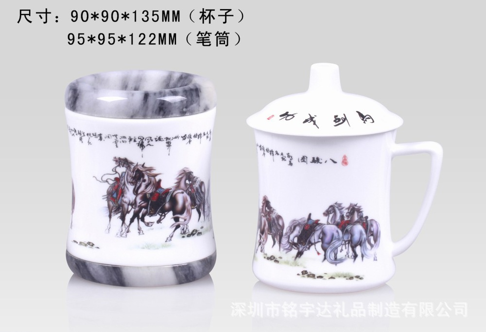 Kerry imperial porcelain products, souvenirs meeting, welfare gifts, Shenzhen, ceramics, corporate gifts pen cup(China (Mainland))