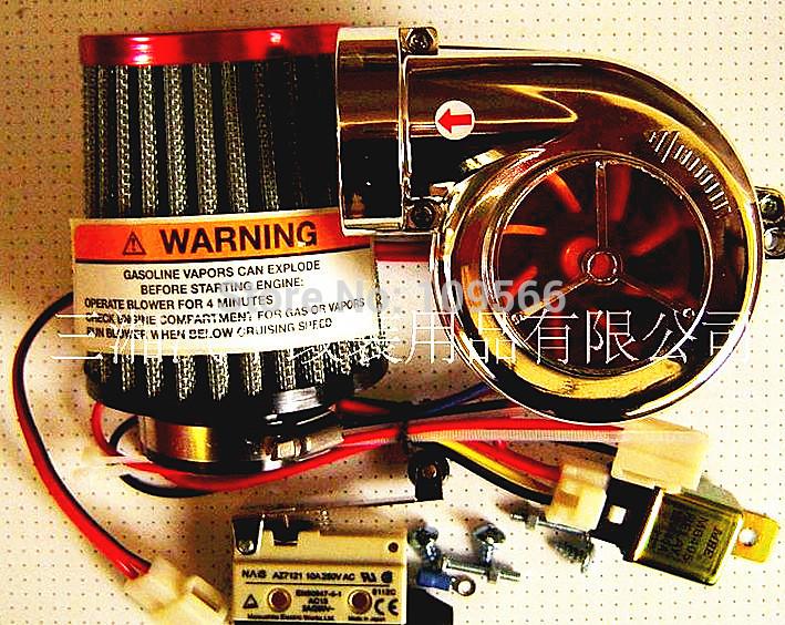 Hot selling DIY Turbo-500 Turbo kit motorcycle parts Electronic turbocharger MINI car Electric turbine supercharger(China (Mainland))