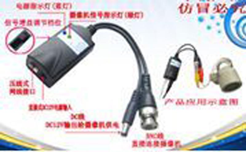 Freeshipping 1500m 1 CH Active Video Balun Transmitter Super Antijamming Capabilty for CCTV Camera(China (Mainland))