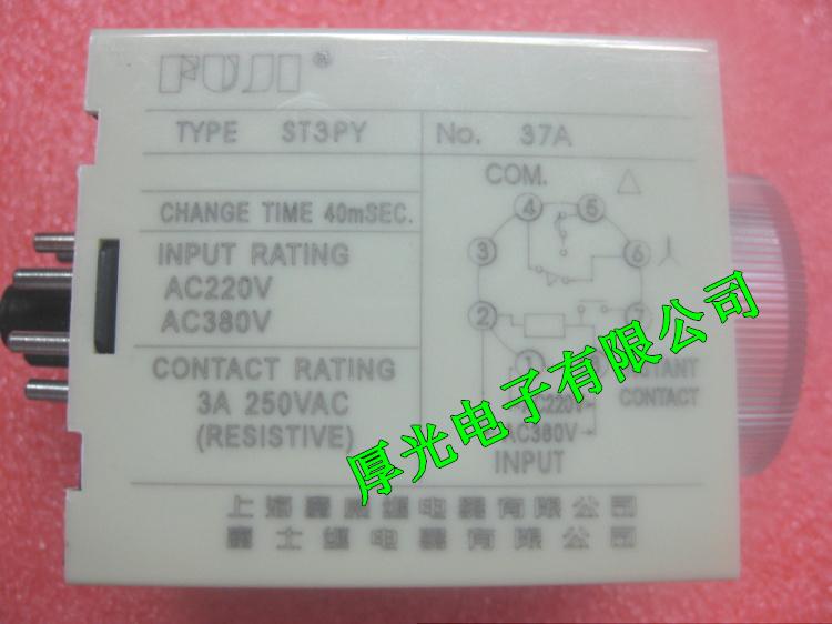 Time Relay ST3PY 380V 10 seconds original factory brand(China (Mainland))