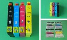 compatible ink jet cartridge T073N T0731N T0734N for epson inkjet printer T20 TX400 TX105 TX115 T13 TX300F TX600F Free shipping