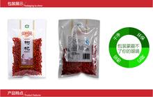 100g bag cn nin goji s medlar Chinese wolfberry organic food goji para perder peso promote