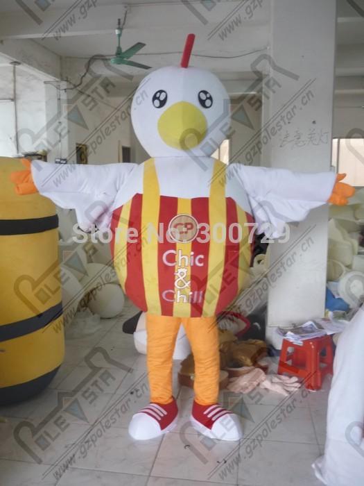 export high quality ball body chick mascot costumes(China (Mainland))