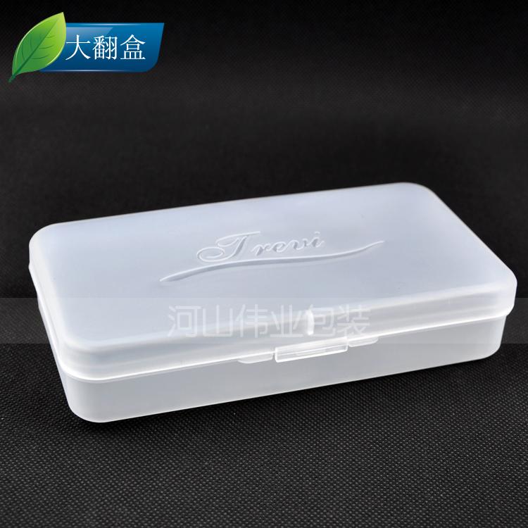 Oita boxing dressing cosmetics Trial Pack Box Set plastic clamshell box swab box storage box(China (Mainland))