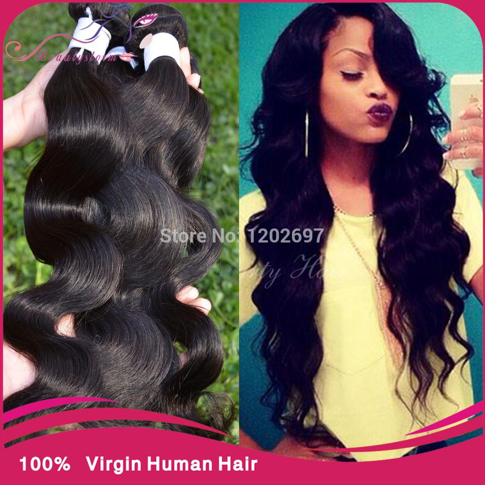 Hot!3pcs lot Brazilian virgin hair body wave milky way human hair 10-30inch wet and wavy brazilian human virgin body wave(China (Mainland))