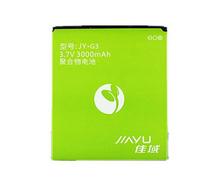 2 pieces 3000MAH Free Shipping Original Jiayu G3 Battery for Jiayu G3 Mobile SmartPhone Battery Replacement