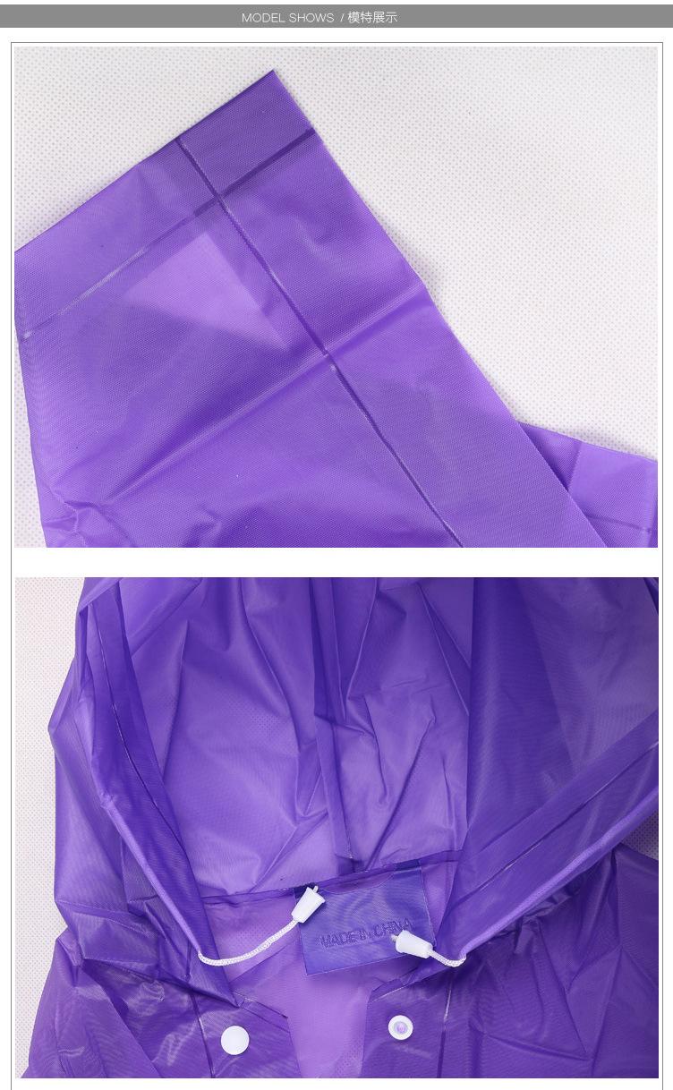 Прочный охрана окружающей среды EVA материал для взрослых аварийного плащ водонепроницаемый капюшоном пончо путешествия отдых на природе должны дождь пальто