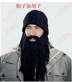 Winter fashion handmade yarn male hat funny cap with beard Free shipping Funny novelty hat cap(China (Mainland))