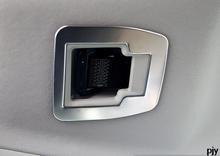 Car interior trim modified rear safety clasp hands clasp frame trim tailgate light bar dedicated cover