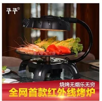 Barbecue machine 3D Korean smokeless electric grill pan roast infrared easy home baking pan non-stick electric teppanyaki barbec(China (Mainland))