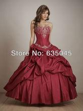 Quinceanera платья  от Unique Bridal, материал Полиэстер артикул 32303141094