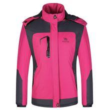 Free Shipping windbreaker jacket Winter Woman Men jackets softshell jacket Peach color