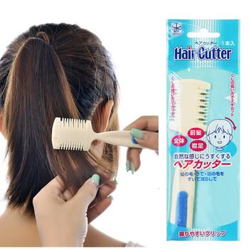 1 шт. профессиональный двойной сторона красоты волос триммер расческа для стрижки ...