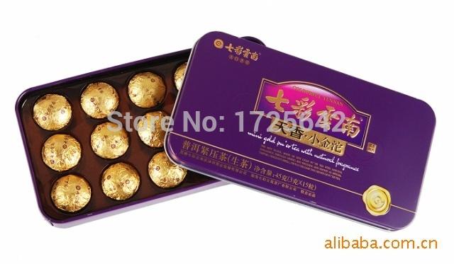 Made in 2012 Yunnan Pu'er tea Fantasy Tuosheng Pu'er tea health care food wholesale price(China (Mainland))
