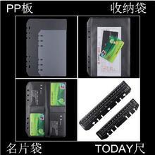 wholesale A5 loose leaf metal binder/ PVC storage bag card/zipper/bills bag/ ruler/pp board for spiral notebook diary diy(China (Mainland))