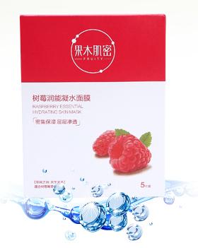 Fruity Raspberry Essential Hydrating Skin Mask(China (Mainland))