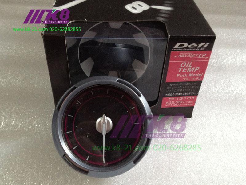 Novo 60 mm Defi adiantamento C2 medidor TEMP Car medidor óleo / temperatura medidor de luz rosa(China (Mainland))