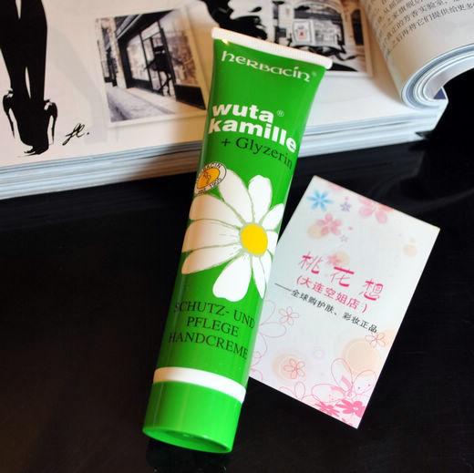 Chamomile Hand Cream 75ml Hand Care Skin Moisturizer Nourishing Anti-Chapping(China (Mainland))