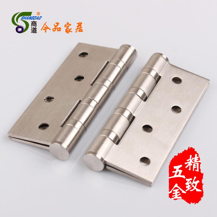 [Hardware] Road to 4-inch flathead silent bearing stainless steel flat open slot plate hinge door hinge(China (Mainland))