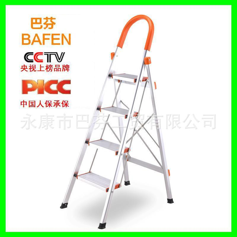 Baffin authentic D-type four-step ladder aluminum ladder household word ladder folding ladder dkl(China (Mainland))