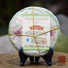 Royal Bud Tea Puer 200g Raw Pu er Tea Original Chinese Shen Puerh healthy product China food Te The Cha
