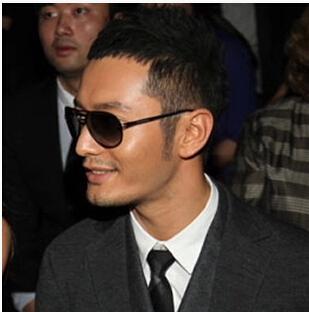 Мужские солнцезащитные очки Pasen AM f3