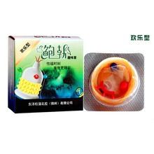 2 generation Vaginal Massage Bump Penis Rings Delayed Ejaculation Female Orgasm Shape Condom Convex Type Pleasure sex toys 1PC(China (Mainland))