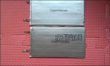 3.7 В 3000 мАч литий-полимерная батарея 3666125 планшет шт. Onda V811V801 аккумулятор