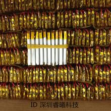 3.7 В литий-полимерная батарея 303035 033035 250 мАч MP3 MP4 PSP аккумулятор рекордер