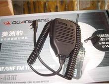 Car Accessories walkie talkie sets special civilian