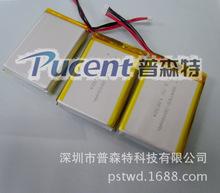 Поставка полимерный аккумулятор 3000 3.7 В 884765 высокой емкости литий-полимерный аккумулятор