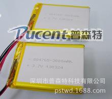 Supplying polymer battery 3000 3 7v 884765 high capacity lithium polymer battery